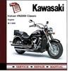Thumbnail Kawasaki VN2000 Classic 2008 Workshop Service Repair Manual